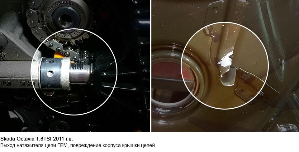Капитальный ремонт двигателя 1.8 TSI
