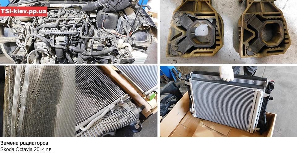 Ремонт системы охлаждения Audi